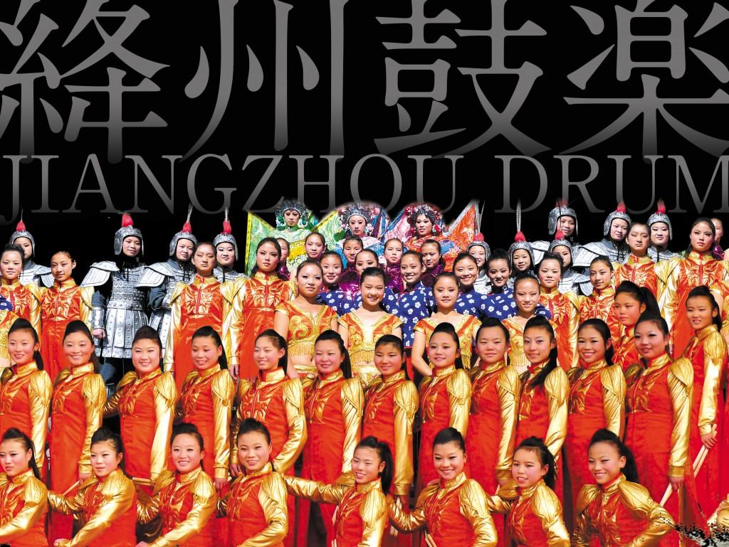 鬼太鼓座」VS 中国山西省「絳州鼓楽」 – 日本伝統文化振興財団